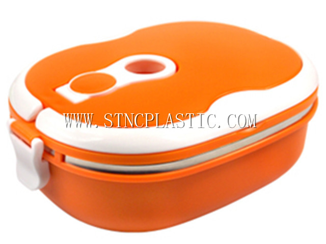 Rectangular Thermos Lunch Box 800ml