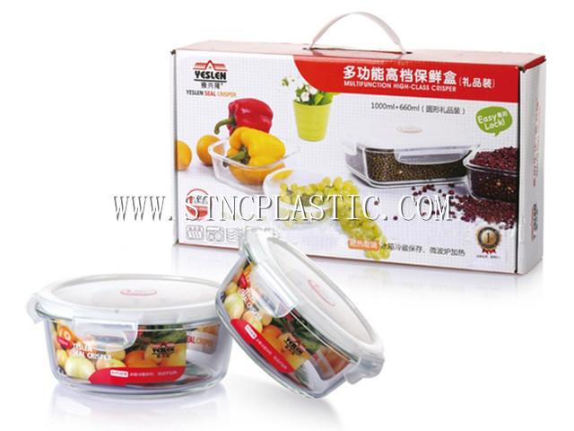 Glass Round Fresh Keeping Food Box 2pcs