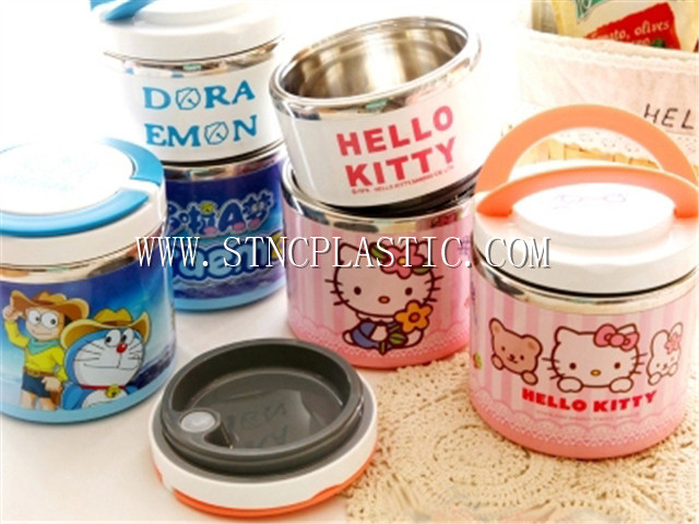 KITTY DORAEMEN STAINLESS STEEL LUNCH BOX FOR KIDS W/HANDLE 630ML